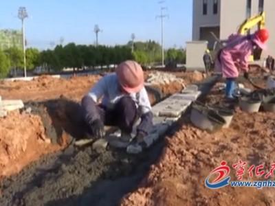宁化:加快建设慈恩市民体育中心,提升城市东部新区品质
