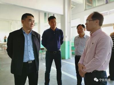 县长姚文辉调研复学、住房安全和防汛备汛工作