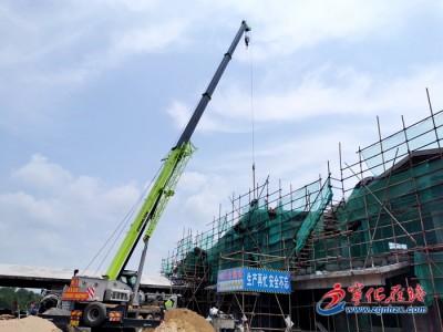 【工业基地•活力新城】宁化:项目工地建设忙