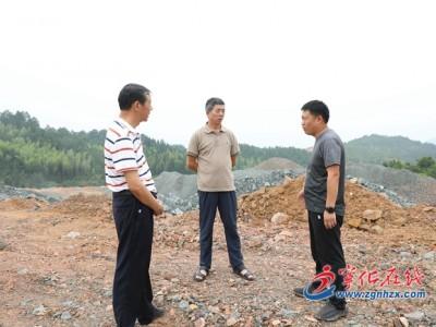 宁化县领导现场办公推进宁化火车站站点建设