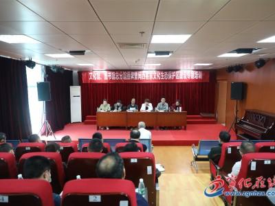 宁化县文化馆、图书馆总分馆建设授牌仪式举行